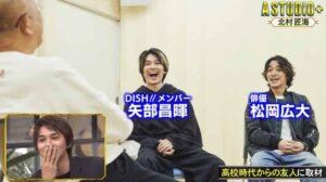 矢部昌暉(DISH//)と松岡広大の画像