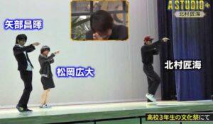 高校3年生の文化祭で北村匠海と矢部昌暉と松岡広大がダンスを披露した時の画像