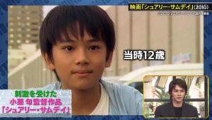 2010年映画『シュアリー・サムデイ』に12歳の北村匠海が小出恵介の幼少期役で出演した画像
