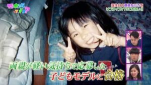 斎藤ちはるの子役オーディションに合格した時の画像
