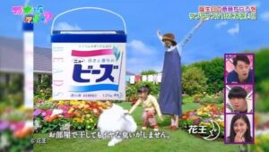 斎藤ちはるが子役時代に花王のCMに出演した時の画像(その2)