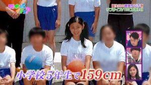 斎藤ちはるの小学5年生の時点で身長が159cmあった時の画像