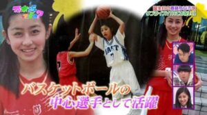 斎藤ちはるが小学生時代にバスケで活躍していた時の画像