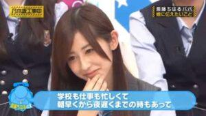 斎藤ちはるの父が娘が忙しかった時の様子を『乃木坂工事中』に電話出演した話す画像