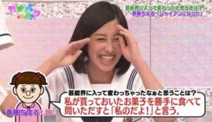 斎藤ちはるが妹にお菓子を取られたことを暴露される画像